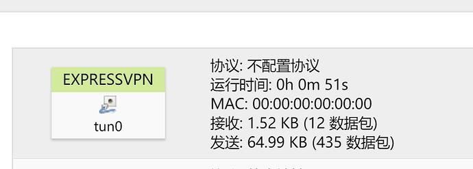 WeChat%20Screenshot_20190919224348