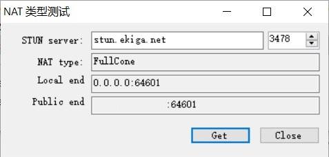 Test result, IP address masked