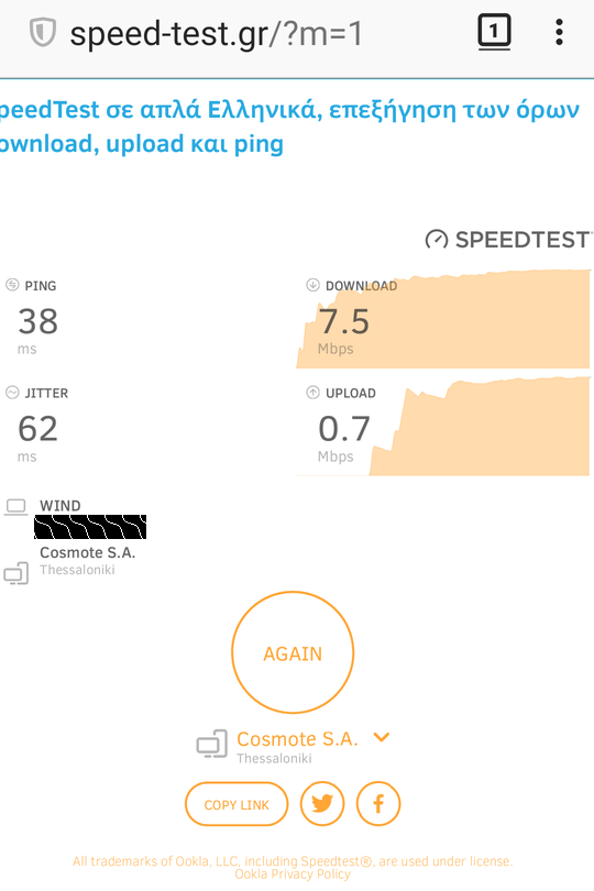 Netgear DGN3500B Wi-Fi download speed is slow - Network and Wireless