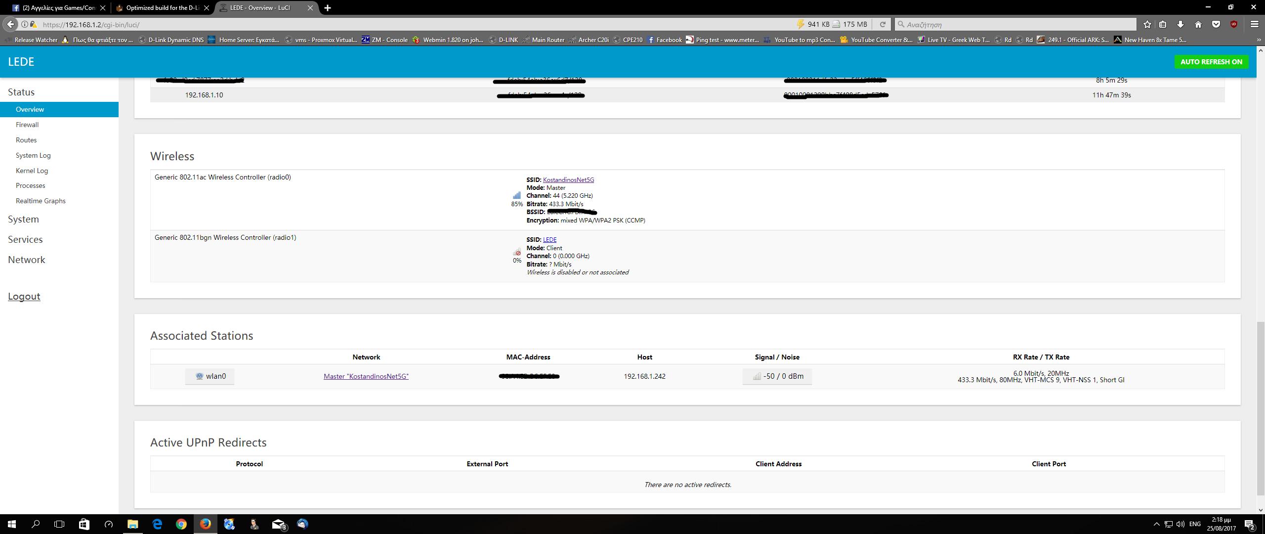 Optimized build for the D-Link DIR-860L - Community Builds, Projects