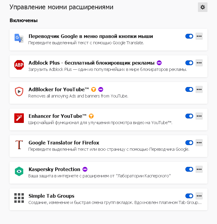 Screenshot_177
